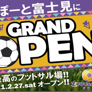 2021年2月27日(土)ついに、グランドオープン!!(^▽^)/