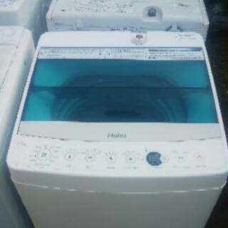ハイアール 洗濯機 4.5キロ 2018年製