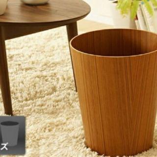 ️ ゴミ箱 木製 ダストボックス