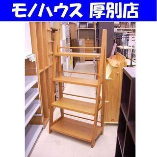 木製シェルフ 75×40×150cm ナチュラル 飾り棚 収納 ...