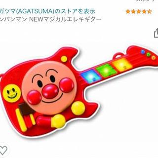 アンパンマンギター