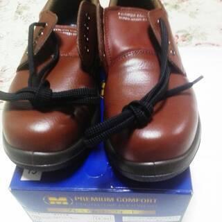【新品】安全靴25.5cm ミドリ安全