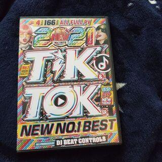 2021 TIK TOK NEW NO.1 BEST DVD