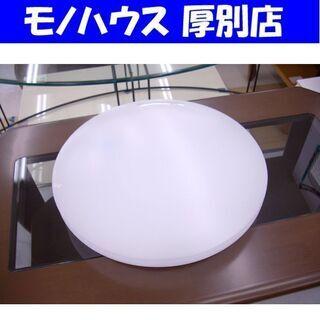 NEC LEDシーリングライト 2016年製 ~12畳 リモコン...