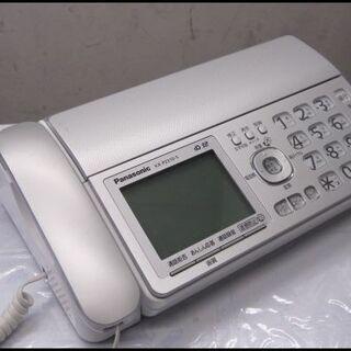 新生活!3850円 パナソニック FAX電話 子機無し KX-P...