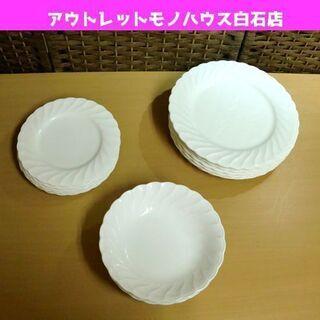 ノリタケ スタジオコレクション 25cmプレート ボウル 等 1...