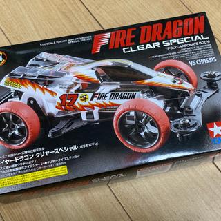 レーサーミニ四駆シリーズ特別仕様95337ファイヤードラゴンクリ...
