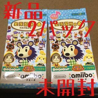 【ネット決済・配送可】どうぶつの森 amiiboカード 第3弾2パック