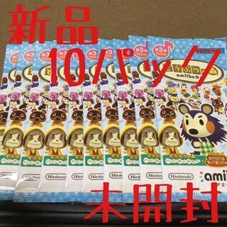 【ネット決済・配送可】どうぶつの森 amiiboカード 第3弾1...