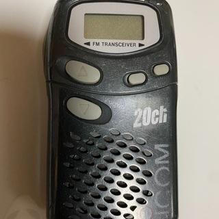 特定省電力無線 ICOM  IC-4008W①