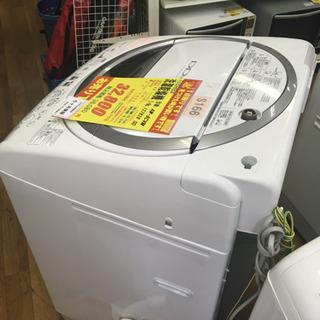 S166★6か月保証★8.0K洗濯8乾燥機★TOSHIBA  AW-8CVM  2013年製⭐動作確認済⭐クリーニング済 − 愛知県