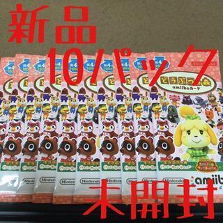 【ネット決済・配送可】どうぶつの森 amiiboカード 第4弾1...