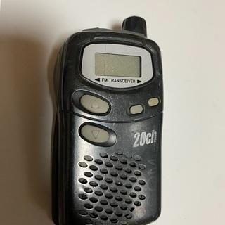 特定省電力無線ICOM IC-4008W ②