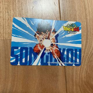 ドラゴンボールスクラッチカード