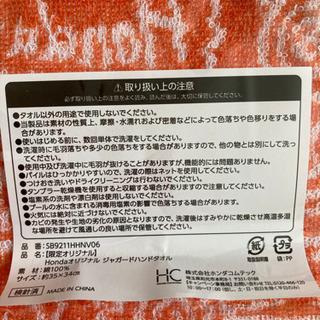 タオル3枚セット HONDA 車 新品未使用(⑅•ᴗ•⑅)◜..°♡ - 生活雑貨
