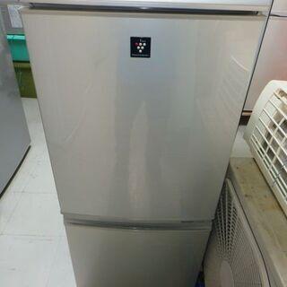 シャープノンフロン冷蔵庫137L 2012年製別館倉庫においてます