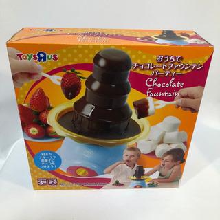 新品 未使用 チョコレートファウンテン トイザらス チョコレート...