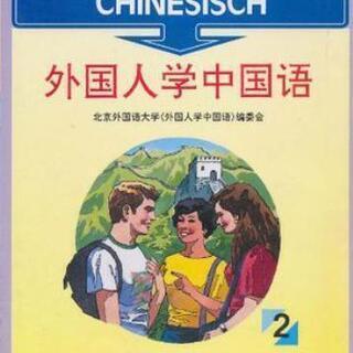 中国語を勉強したい生徒さんを募集しています。