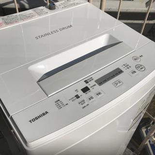 2019年製 TOSHIBA AW-45M7(W)