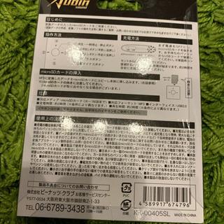 MP3プレーヤー新品 - 杵島郡