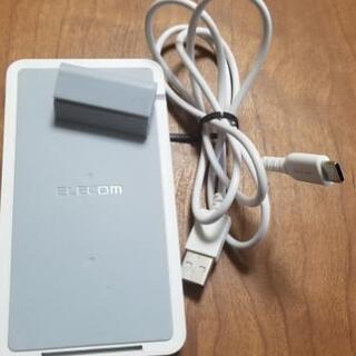 【販売中】ELECOM ワイヤレス充電器