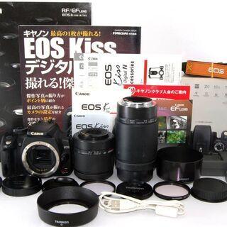 【ネット決済・配送可】Canon キャノン EOS Kiss N...