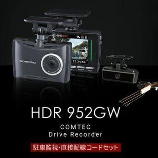【新品・メーカー保証3年付き・工賃込み】日本製 COMTE…