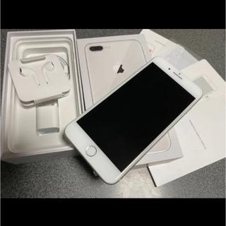 iPhone 8 Plus Silver 256 GB S…