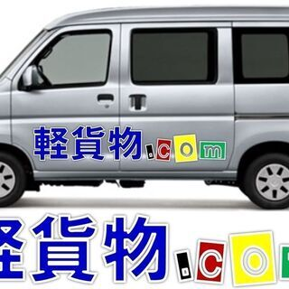 海老名市 ヤマト運輸 170円/個 宅配ドライバー