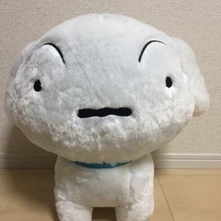 クレヨンしんちゃん シロのぬいぐるみ Lサイズ 新品未使用