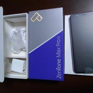 スマホ Zenfone Max Pro(M1)交渉中