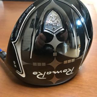 ロマロ Rayα ドライバー1W 未使用品
