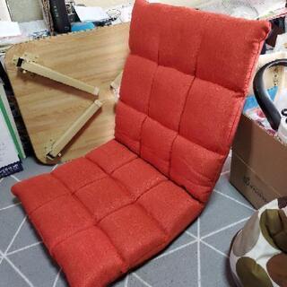 【ネット決済】座椅子(オレンジ)傷、破れ、汚れ無し