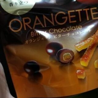 チョコ食べたって太らない‼️カイロでボディメイク💪