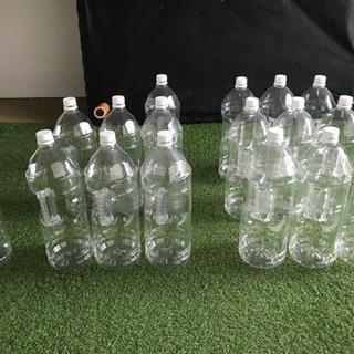 4リットルペットボトル 1本50円