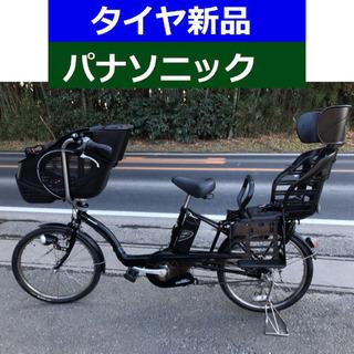 D09D電動自転車M92M☯️パナソニックギュット20インチ12...