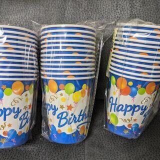 誕生日 紙コップ バースデー