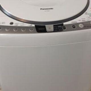 【ネット決済】洗濯、乾燥機