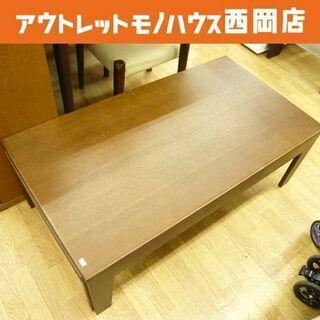 伸縮式 センターテーブル 木目調 W1100~1600×H380...