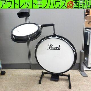 ▶ドラムセット Pearl パール コンパクトトラベラー …
