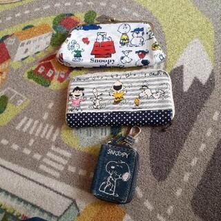 財布&キーケースセット