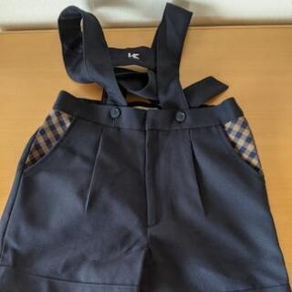 幼稚園 制服 ズボン120