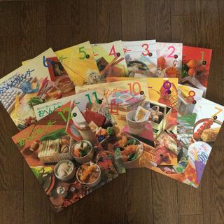 千趣会 料理本 おべんとカレンダー