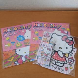 新品 キティちゃん塗り絵セット、折り紙