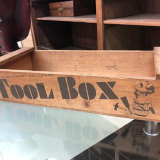 ビンテージ ツールボックス