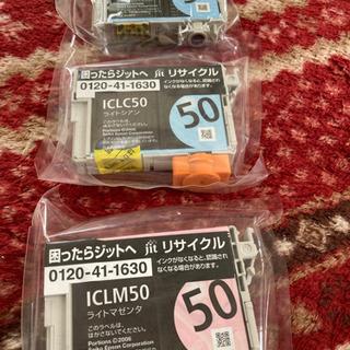 EPSONインクカートリッジ 50(風船)