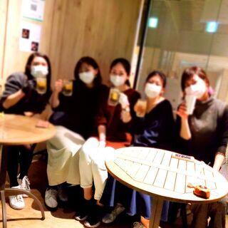 ▼ 2月28日(日)12:00~ 女子会やります☆ - 品川区