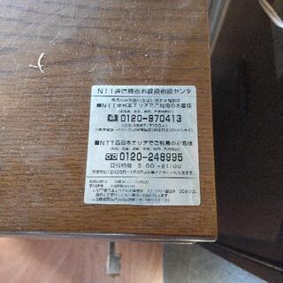 【ネット決済】古い電話台