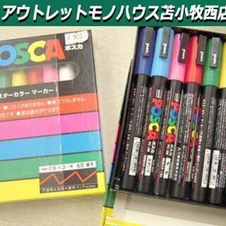 未使用 POSCA 8色セット PC-3M 丸芯 細字 文具 ポ...