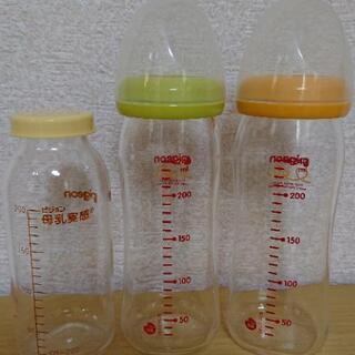 ピジョン哺乳瓶240ml(ガラス製)2本+おまけ